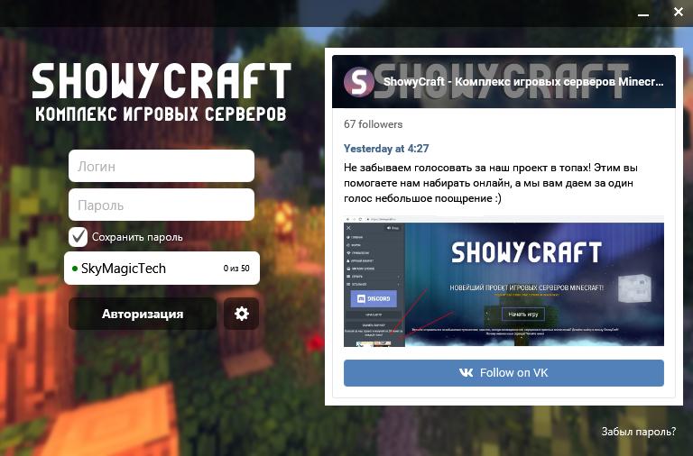 сайт для проекта игровых серверов